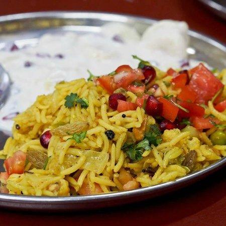 Spice Paradise: Biryani