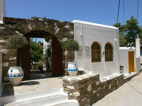 Hôtel Aegean Village