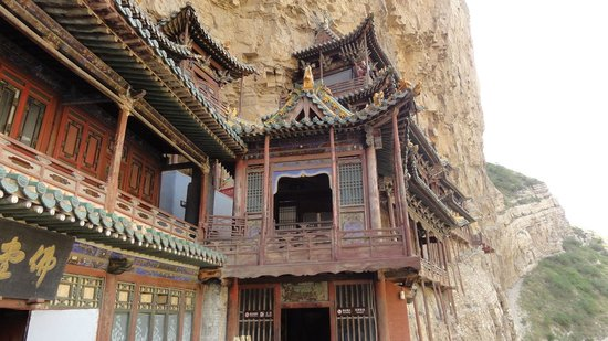 Mizhi County, Cina: internal view hanging monastery