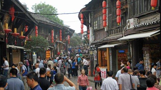 Ci Qi Kou (Porcelain Village)