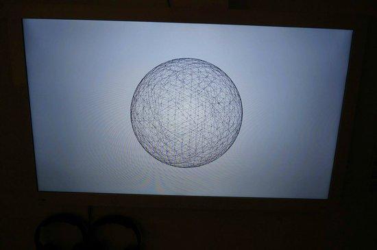 Reykjavik Art Museum (Listasafn Reykjavikur): Math-art?