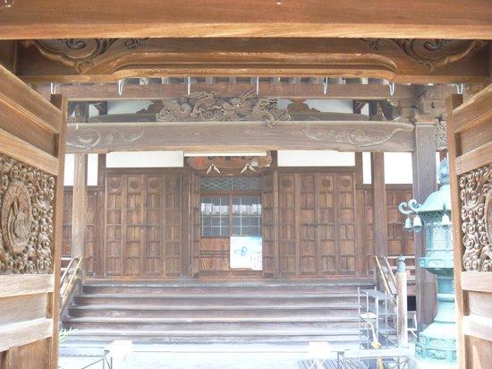 Kyofukuji Temple