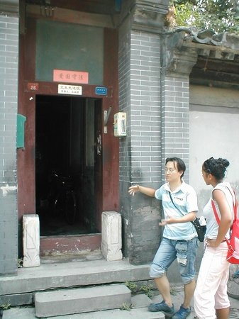 Shijia Hutong: Entrance to a private courtyard