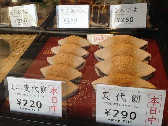 Nakamuraken: 名物の「麦代餅」