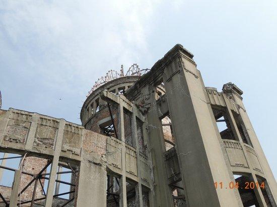 Hiroshima Peace Memorial Park : O edifício da cúpula da bomba atomica