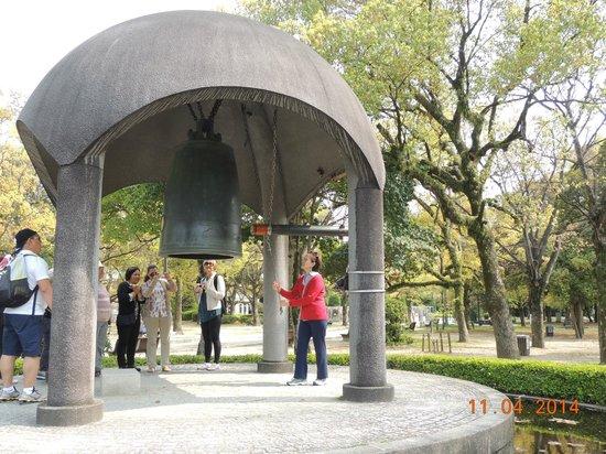 Hiroshima Peace Memorial Park : Sino da paz