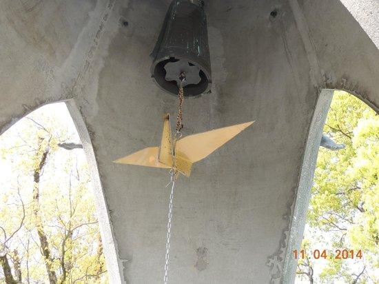 Hiroshima Peace Memorial Park : Parte interna, com um tsuru