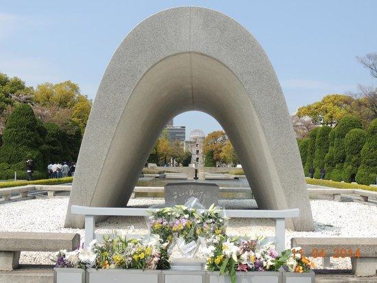 Hiroshima Peace Memorial Park : Cenotáfio das vítimas