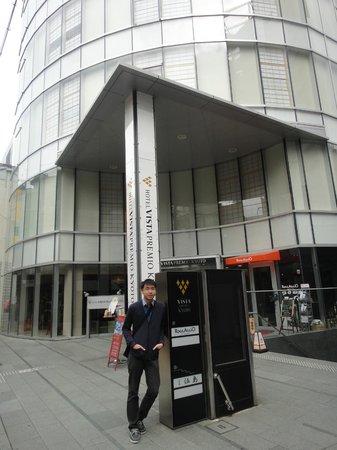 Hotel Vista Premio Kyoto: Hotel facade