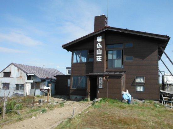 Mt. Tonotake: 塔ノ岳(尊仏山荘)