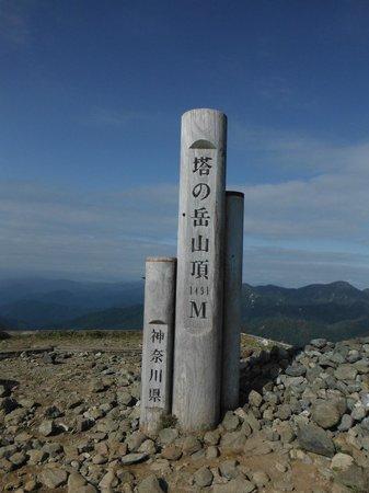 Mt. Tonotake: 尊仏山荘(頂上)