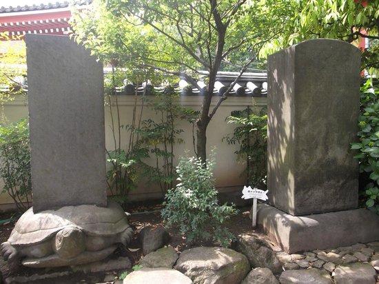 Senso-ji Temple: sensoji