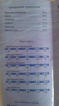 Hotel Palace Hammamet Marhaba : спа-процедуры3