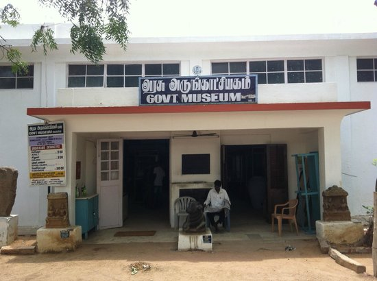 ‪Madurai Government Museum‬