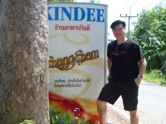 Kin Dee Restaurant: Chef Calvin Chan @ KIN DEE, Mai Khao Phukte (28 May 2014