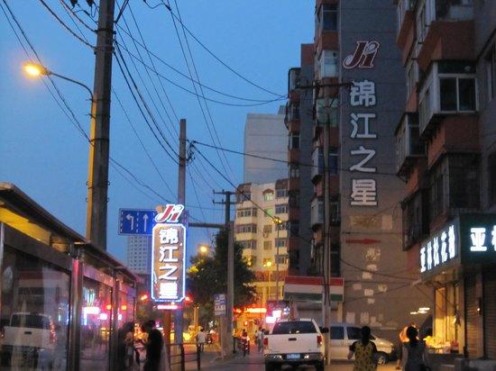 Jinjiang Inn Shenyang Wu'ai: 看板