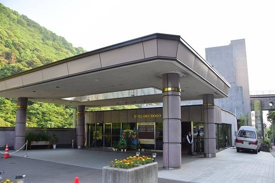 Okudogo Ichiyunomori: 外観
