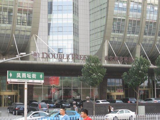 Doubletree by Hilton Shenyang: 玄関