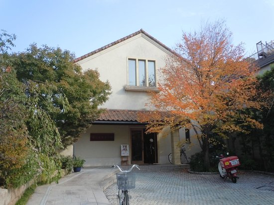 Kyoshi Memorial Museum