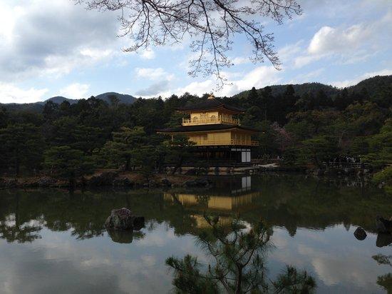 Kinkakuji Temple: 金閣寺
