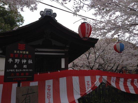 Hirano Shrine: 境内