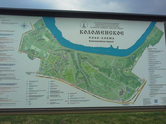 Museo y Reserva de Historia y Arquitectura de Kolomenskoye: схема