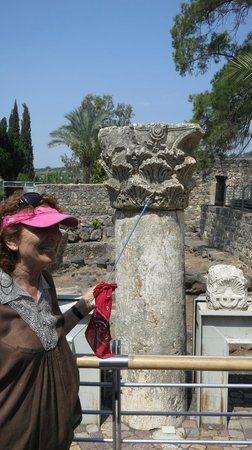 Guided Tours Israel - Day Tours : Tour Guide Bonnie