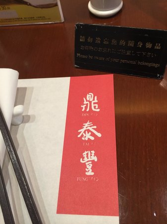 Din Tai Fung (Nanjing West Road): Try it you will like it.