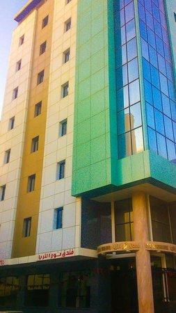 Noor Althuria Hotel