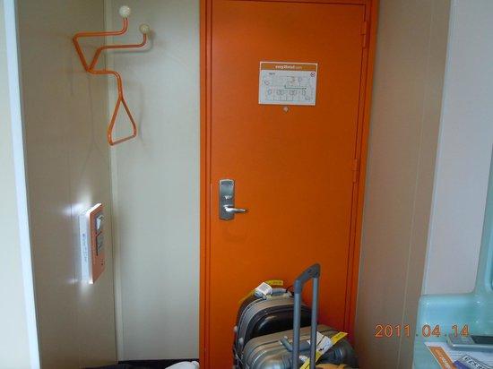 easyHotel Edinburgh : our room