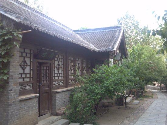 Qianxi County, Chine: 明代の銀行などの町並み