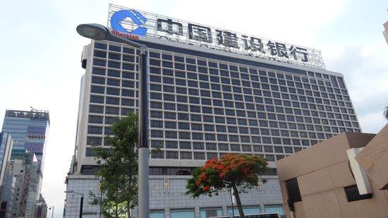 Sheraton Hong Kong Hotel & Towers: View from Intercontinental