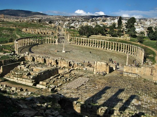 Ruinas de Jerash: The Forum