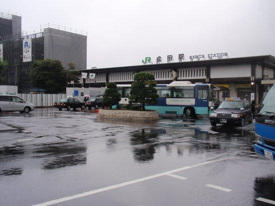 Mercure Hotel Narita: JR station near Mercure