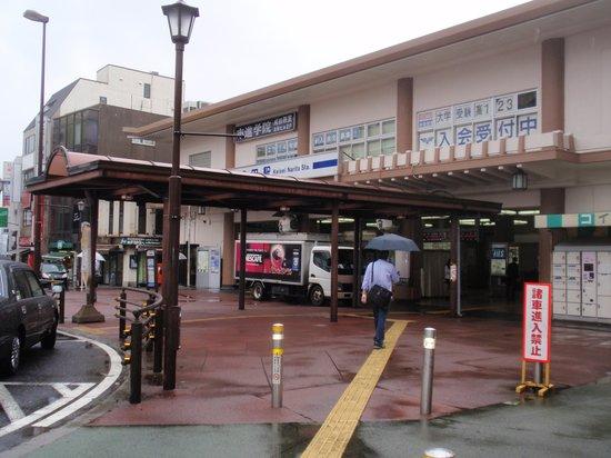 Mercure Hotel Narita: Keisei station near Mercure