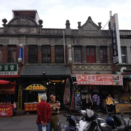 Image result for Kaohsiung City Qishan Precinct old japanese building