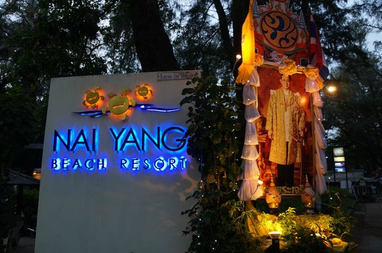 Nai Yang Beach Resort and Spa: Entrance gate