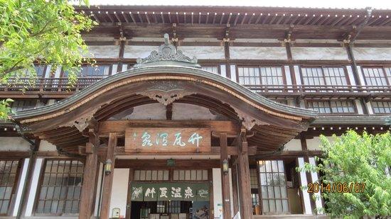 Takegawara Spa: 竹瓦温泉外観