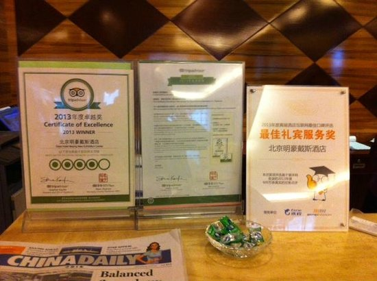 Days Hotel Beijing New Exhibition Center: various certificates of awards to this hotel