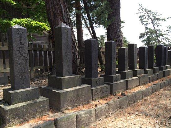 Tentokuji Temple : 旧陸軍官修墓地