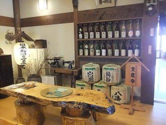Kaikake Onsen: 貝掛温泉 内観