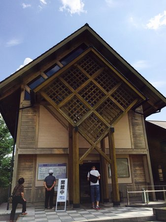 The Chiune Sugihara Memorial Hall