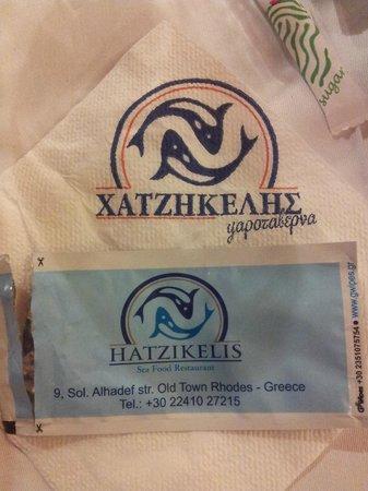 Hatzikelis Sea Food Restaurant: LOGO