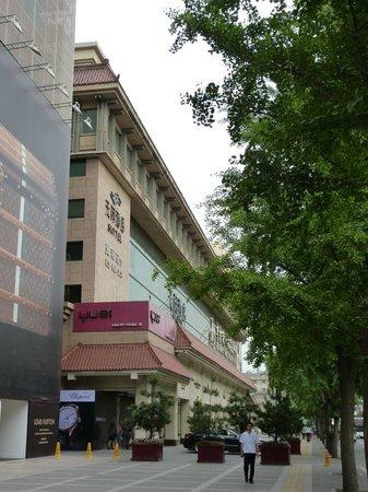 Xian Skytel Hotel: Hotel von außen