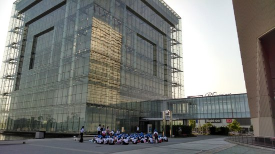 Disaster Reduction and Human Renovation Institution : Cool glass cube of a building.