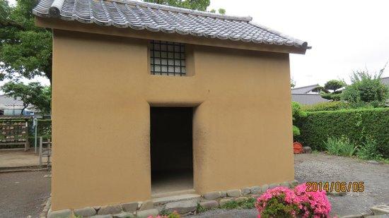Yukichi Fukuzawa Memorial Museum: 土蔵