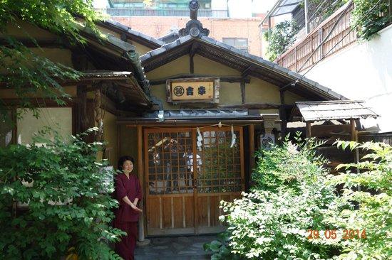 Waentei-Kikko restaurant