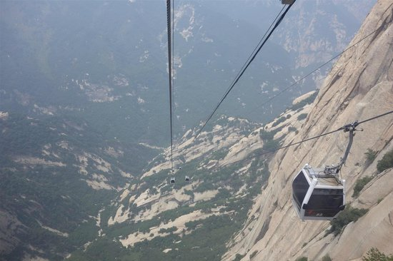 Huayin, China: West Peak Cable Car