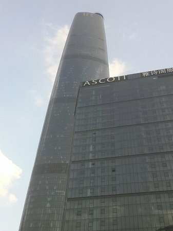 Zhujiang New Town: Afternoon