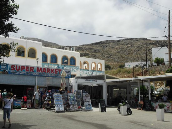 Lindos Ice Bar: exterior
